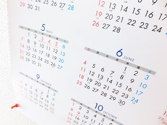 保育園,カレンダー