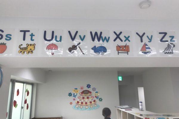 未経験の方、英語が話せない方OK!英語主体の保育園の人材派遣の求人です。|静岡県浜松市中区 イメージ