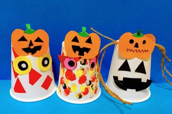 保育園 10月 製作|ペットボトルと紙コップでハロウィンのモンスター製作 イメージ