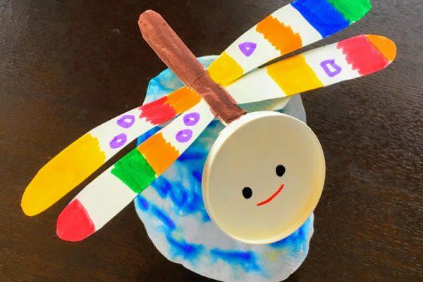 保育園 9月制作|コーヒーフィルターで作る空飛ぶトンボの製作 イメージ