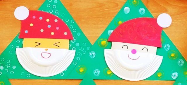 保育園 12月壁面製作 紙皿や折り紙サンタのクリスマスツリー
