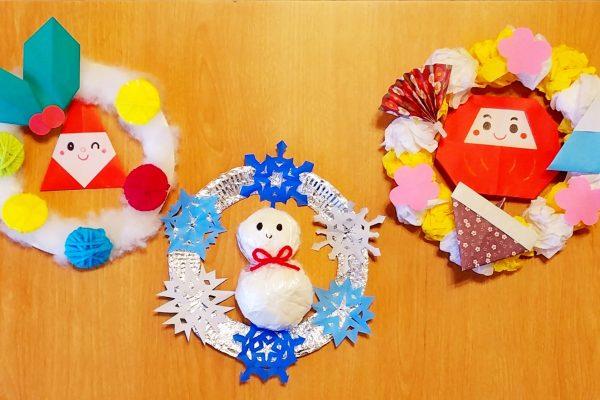 保育園 12月 冬の製作 かわいい「リース」5選 クリスマス・ゆきだるま・お正月 イメージ