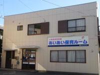 小規模保育園で1人1人に目が届く環境です。正社員を目指す求人です|静岡県浜松市中区 イメージ