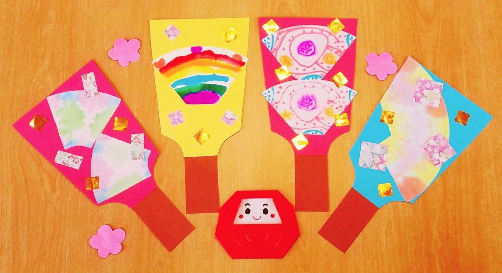 保育園 1月の製作 羽子板をにじみ絵と折り染めで簡単かわいく作ろう
