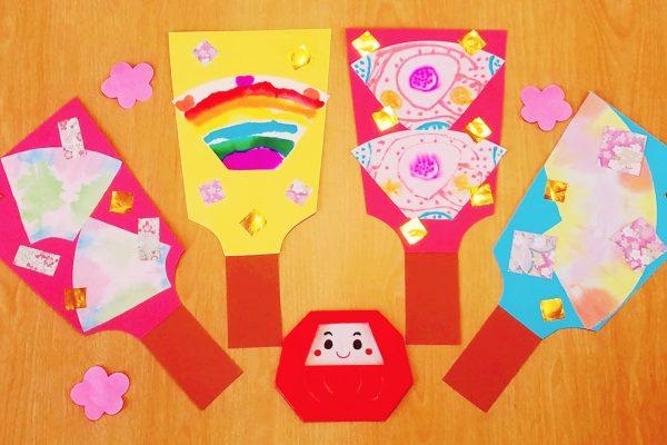 保育園 1月の製作 羽子板をにじみ絵と折り染めで簡単かわいく作ろう! イメージ
