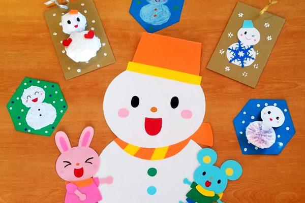 保育園 2月 壁面・製作 雪だるまアイデア5選!花紙・毛糸・折り紙など イメージ