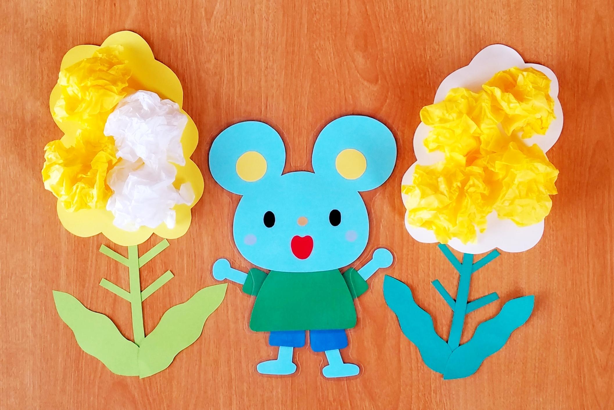 お花紙_菜の花_製作