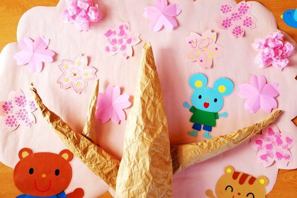 保育4月製作・桜!折り紙で桜を簡単キレイに作るコツ!プチプチ・タンポ・お花紙・シールで桜満開の保育室にしよう イメージ