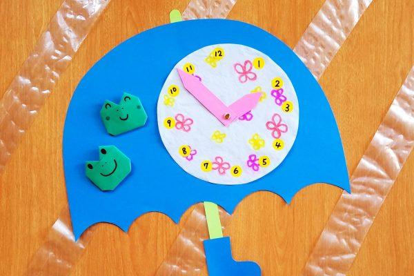 6月製作「時計」傘・紙コップ・折り紙の時計アイデア3種と簡単カエルの折り方 イメージ