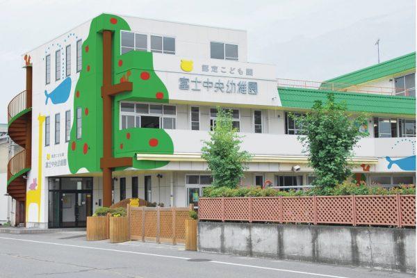 【パート】<幼稚園教諭>勤務時間応相談!扶養範囲で働けます。認定こども園での保育士のお仕事です|静岡県富士市 イメージ