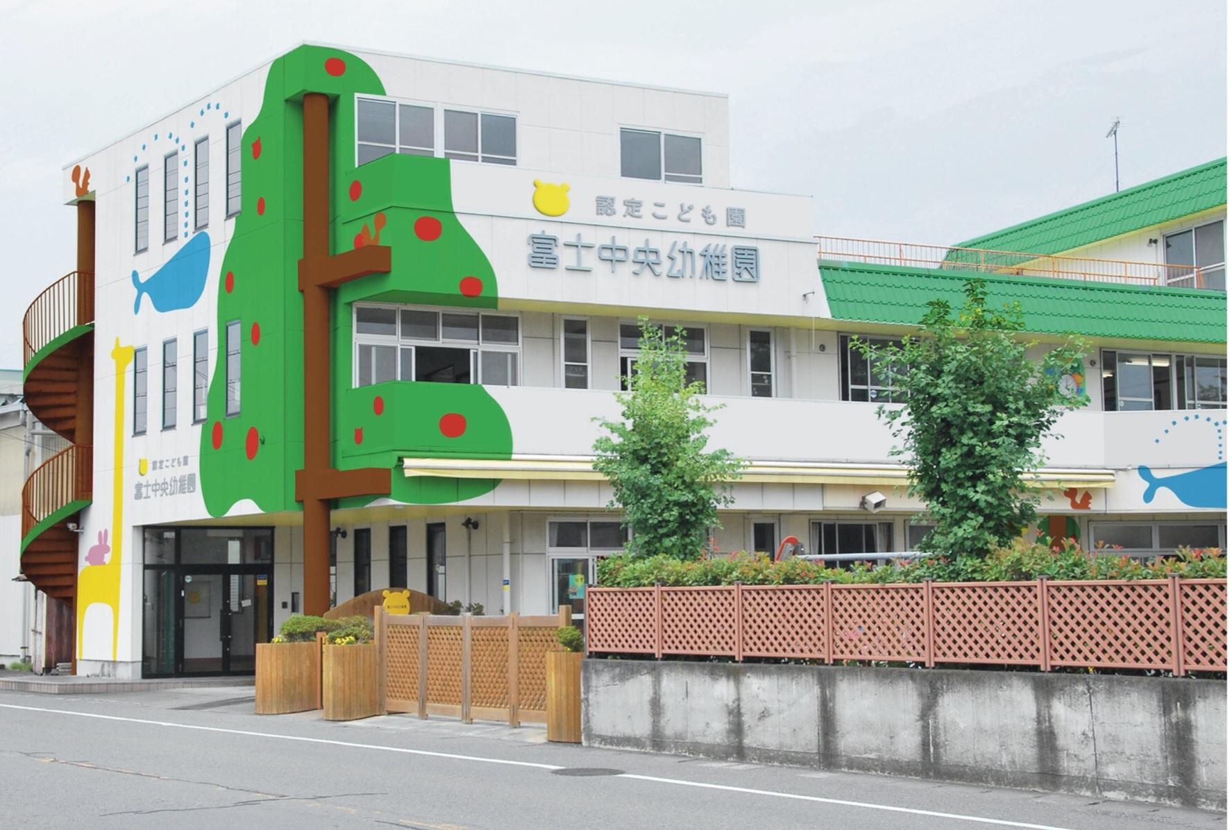 富士市‗保育‗求人